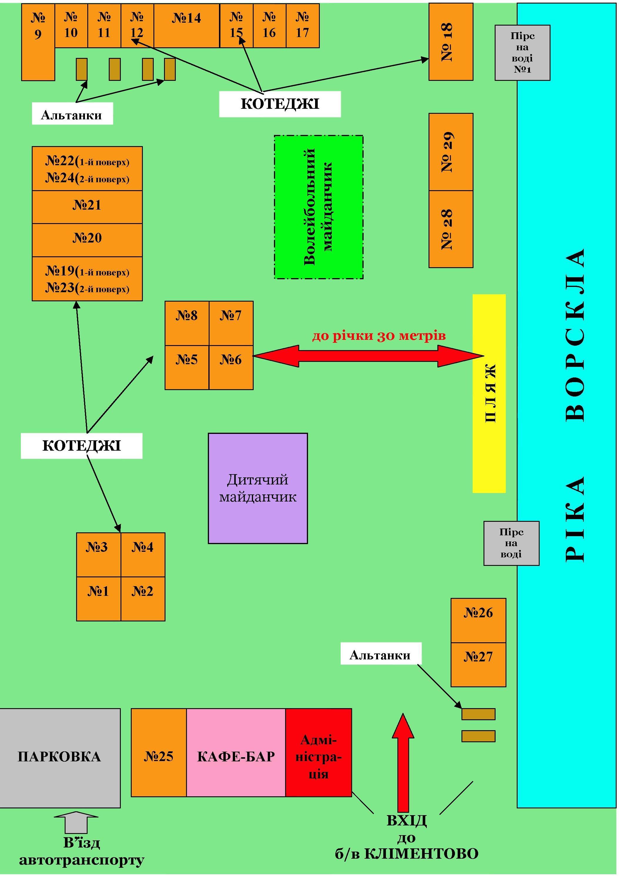 Схема базы 06072021